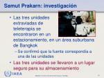 samut prakarn investigaci n4