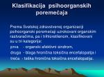 klasifikacija psihoorganskih poreme aja