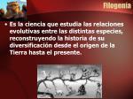 filogen a
