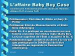l affaire baby boy case commission interam ricaine des droits de l homme affaire 2141 6 mars 1981