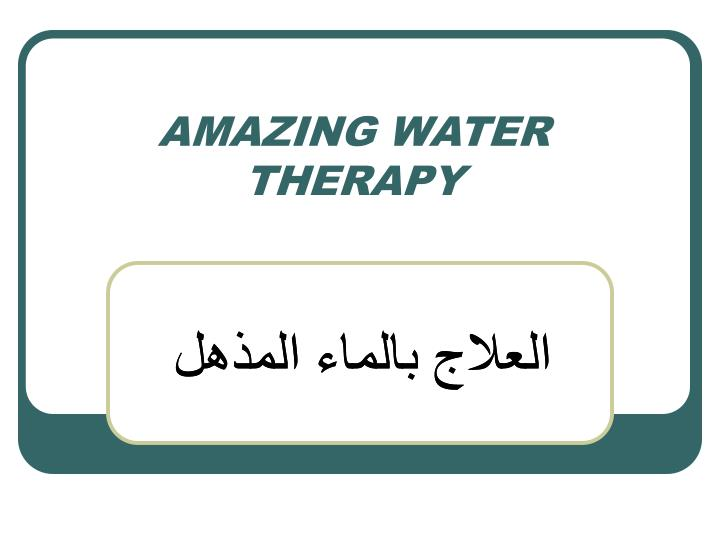 amazing water therapy n.