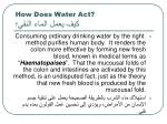 how does water act