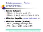 activit physique tudes d intervention 1