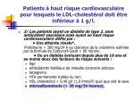 patients haut risque cardiovasculaire pour lesquels le ldl cholest rol doit tre inf rieur 1 g l1