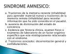 sindrome amnesico