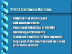 1 1 94 california reforms