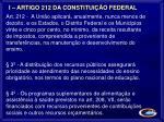 i artigo 212 da constitui o federal