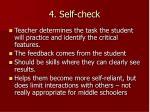 4 self check