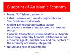 blueprint of an islamic economy