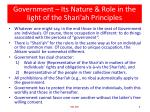 government its nature role in the light of the shari ah principles