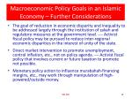 macroeconomic policy goals in an islamic economy further considerations