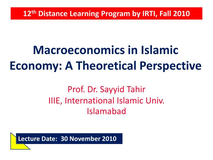 macroeconomics in islamic economy a theoretical perspective n.