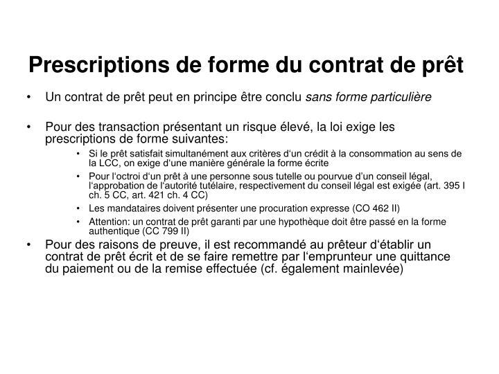 Prescriptions de forme du contrat de prêt