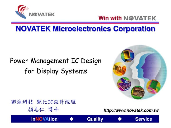 PPT - NOVATEK Microelectronics Corporation PowerPoint