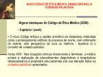novo c digo de tica m dica brasileiro inclui cuidados paliativos1