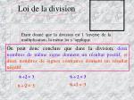 loi de la division