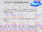 loi de la multiplication