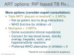 art options rif based tb rx 1