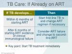 tb care if already on art