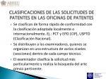 clasificaciones de las solicitudes de patentes en las oficinas de patentes