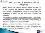 ventajas de la informaci n de patentes