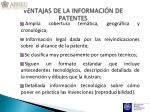 ventajas de la informaci n de patentes1