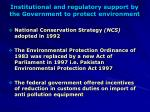 institutional and regulatory support by the government to protect environment