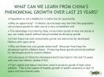 what can we learn from china s phenomenal growth over last 25 years