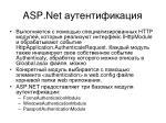 asp net4
