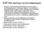 asp net5
