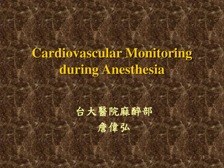cardiovascular monitoring during anesthesia n.
