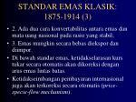 standar emas klasik 1875 1914 3