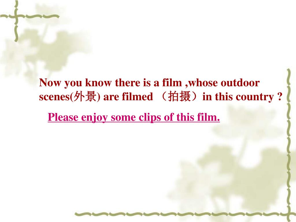 Now you know there is a film ,whose outdoor scenes(