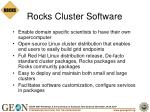 rocks cluster software