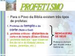 profetismo1