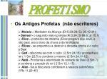 profetismo2