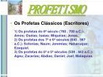 profetismo3