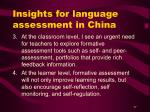 insights for language assessment in china37