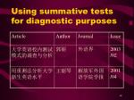 using summative tests for diagnostic purposes