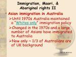 immigration maori aboriginal rights ii