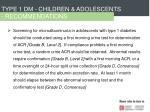 type 1 dm children adolescents recommendations5