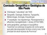 comiss o geogr fica e geol gica de s o paulo2