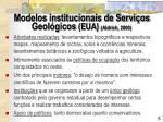 modelos institucionais de servi os geol gicos eua aldrich 2000