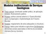 modelos institucionais de servi os geol gicos