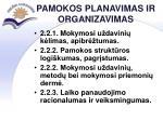 pamokos planavimas ir organizavimas