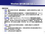 westlaw 1