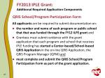fy2013 iple grant additional required application components4