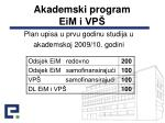 akademski program eim i vp