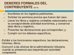 deberes formales del contribuyente art 96