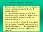 variabilit della capacit metabolica
